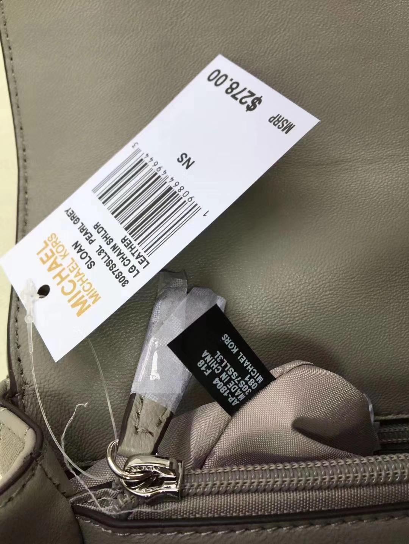 MK包包官网 迈克科尔斯灰色进口羊皮新款Sloan菱格包链条单肩女包26cm