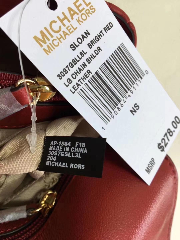 迈克高仕新款女包 MK Sloan新款羊皮菱格单肩斜挎包26cm 大红色
