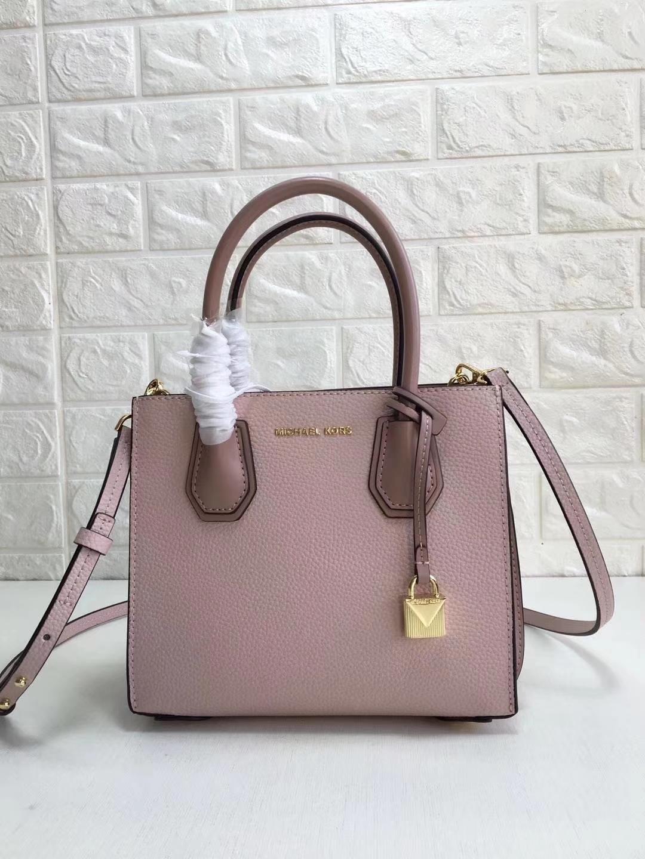 MK包包价格 迈克科尔斯进口荔枝纹牛皮杨幂同款风琴包三个尺寸 粉色拼色