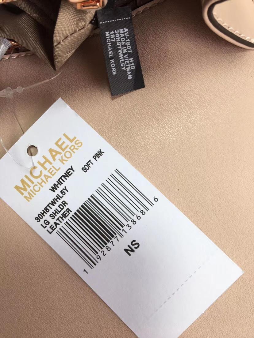 MK新款Whitney系列女包 迈克高仕牛皮菱形配花瓣搭扣锁斜挎包24CM 粉色